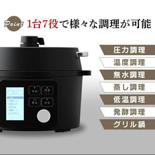 アイリスオーヤマ(アイリスオーヤマ)の【新品未使用】アイリスオーヤマ 電気圧力鍋 2.2L ブラック(調理機器)