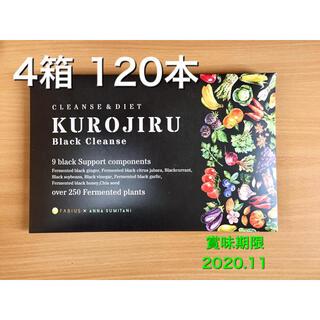 ファビウス(FABIUS)のFABIUS KUROJIRU Black Cleanse  120包(ダイエット食品)
