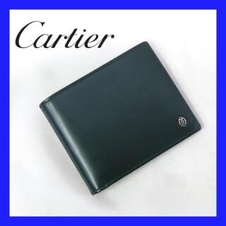 カルティエ(Cartier)の【本物志向の紳士にオススメ】カルティエ レザー 折財布 札入れ(折り財布)