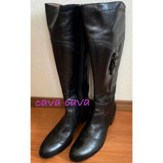 サヴァサヴァ(cavacava)のcava cava ・サヴァサヴァ  本革ロングブーツ ブラック 22.5cm(ブーツ)