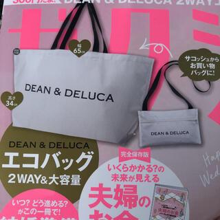 DEAN & DELUCA - DEAN&DELUCA エコバッグ ゼクシィ 11月号
