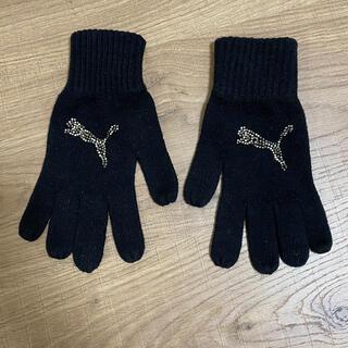 プーマ(PUMA)のプーマ 手袋(手袋)