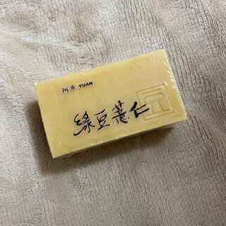 コスメキッチン(Cosme Kitchen)の阿原 YUAN ユアンソープ ハトムギ(洗顔料)