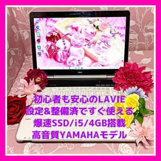 エヌイーシー(NEC)の❤️美品 ❤️ブラックフライデー すぐに使える!高コスパ高性能PC オマケ多数(ノートPC)