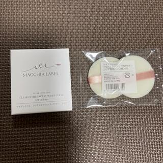 マキアレイベル(Macchia Label)のマキアレイベルクリアエステフェイスパウダークリア(フェイスパウダー)