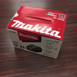 Makita - マキタ  リチウムイオンバッテリ BL1860B