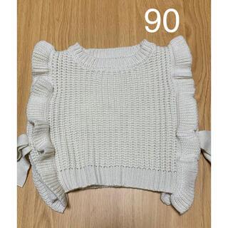 futafuta - 新品 ☆*:.。完売品 ママラク 袖フリルニットベスト 中白90  テータテート