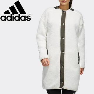 adidas - 新品タグ付き★アディダス ボアロングコート XLサイズ
