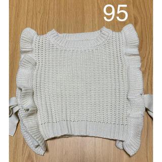 フタフタ(futafuta)の新品 ☆*:.。完売品 ママラク 袖フリルニットベスト 中白95  テータテート(ニット)