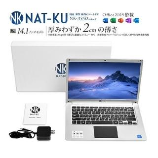 薄型ノートパソコン NK-3350
