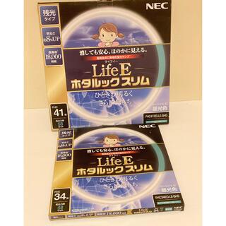 エヌイーシー(NEC)のNEC LIFE eホタルックスリム(二個セット)(蛍光灯/電球)