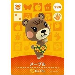 Nintendo Switch - どうぶつの森 amiibo カード【No.294 メープル】