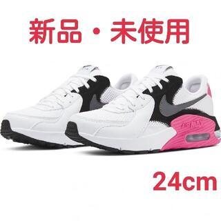 NIKE - 【新品未使用】ナイキ ウィメンズ エアマックス エクシー【24cm】