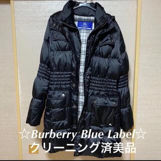 バーバリーブルーレーベル(BURBERRY BLUE LABEL)の☆美品クリーニング済☆BURBERRY BLUE LABELレディスダウンコート(ダウンコート)