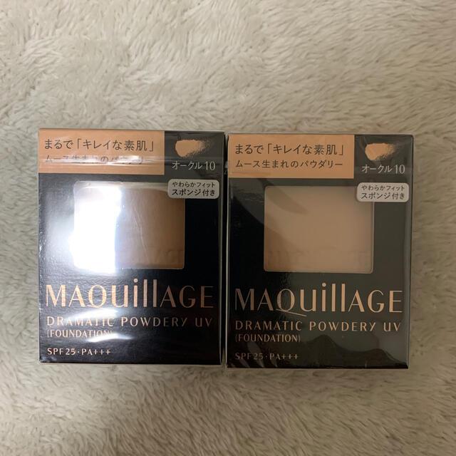 MAQuillAGE(マキアージュ)のマキアージュ ファンデーション オークル10 ☆2個セット☆最安 コスメ/美容のベースメイク/化粧品(ファンデーション)の商品写真