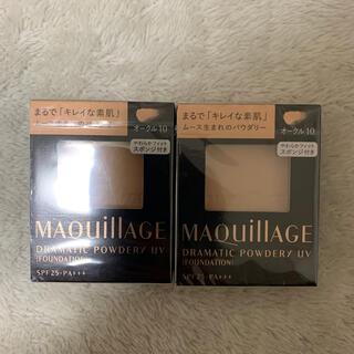 MAQuillAGE - マキアージュ ファンデーション オークル10 ☆2個セット☆最安