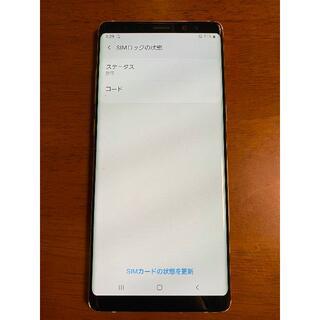 SAMSUNG - Galaxy Note8 SCV37  64GB メープルゴールド