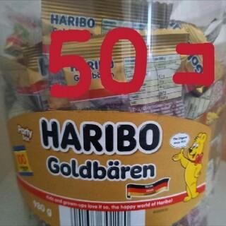 ゴールデンベア(Golden Bear)のHARIBO ミニゴールドベア ハリボーグミ(菓子/デザート)