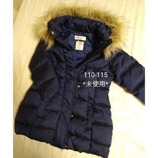 エイチアンドエム(H&M)の【roccaさま専用】女の子 ファー付きコート 110~115センチ(コート)