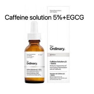 ジオーディナリー カフェインソリューション5%+EGCG