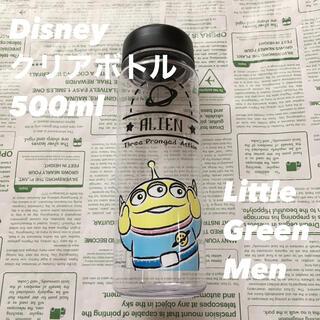 トイストーリー(トイ・ストーリー)の【新品!】Disney グリーンメン クリアボトル 500ml(タンブラー)
