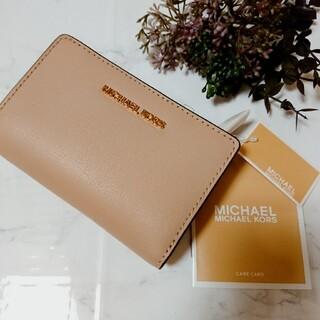 Michael Kors - Michaelkors  財布 二つ折り財布 新品未使用