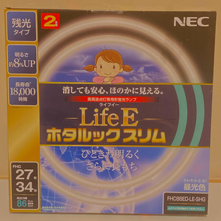 エヌイーシー(NEC)のNEC LIFE–E–ホタルックスリム(蛍光灯/電球)