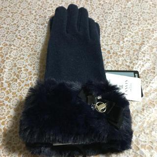 ランバンオンブルー(LANVIN en Bleu)のLANVIN en Bleuの手袋(手袋)