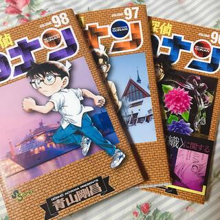 ショウガクカン(小学館)の名探偵コナン 96、97、98(少年漫画)