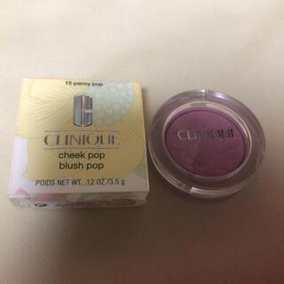 クリニーク(CLINIQUE)のクリニーク チークポップ 15 パンジーポップ(チーク)