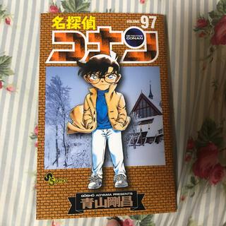 ショウガクカン(小学館)の名探偵コナン 97(少年漫画)