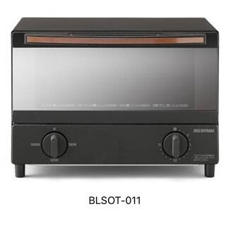 アイリスオーヤマ(アイリスオーヤマ)のアイリスオーヤマ BLSOT-011(調理機器)