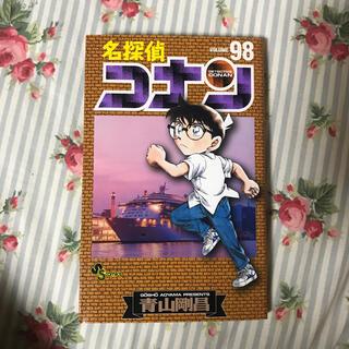 ショウガクカン(小学館)の名探偵コナン 98(少年漫画)