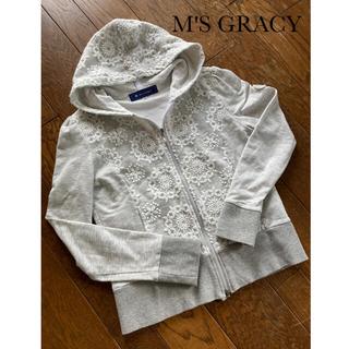 M'S GRACY - M'S GRACY  レース刺繍ジップパーカー❤️