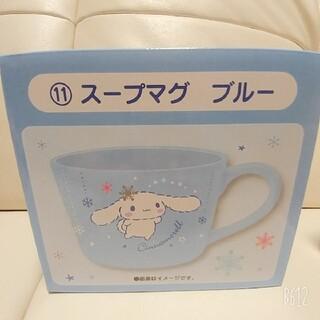 シナモロール(シナモロール)のカップsetシナモロール1番クジ(キャラクターグッズ)