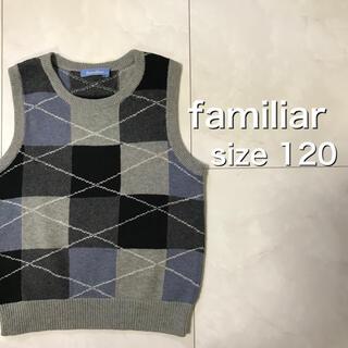 familiar - familiar ニット ベスト 120
