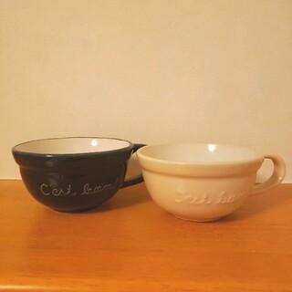 フランフラン(Francfranc)のFrancfranc スープカップ(食器)