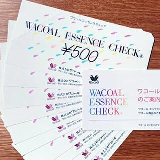 ワコール(Wacoal)のWacoal ワコール エッセンス チェック 5,000円分(ショッピング)