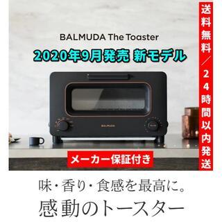BALMUDA - 新品 保証付き BALMUDA バルミューダ ザ トースター 黒 K05A-BK