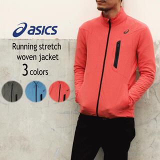 asics - アシックス トレーニング ジャケット