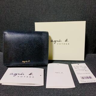 アニエスベー(agnes b.)のアニエスベー agnes b. ウォレット 財布 がま口 二つ折り(財布)