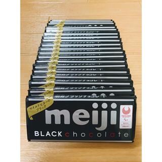 明治 meiji★ブラックチョコレート 板チョコ20枚セット