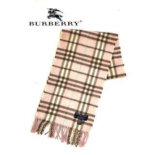 バーバリー(BURBERRY)のBURBERRY  バーバリー カシミヤ 100% マフラー 子供用(マフラー/ストール)
