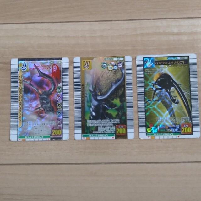 SEGA(セガ)の【orion様専用】ムシキング カード3枚 エンタメ/ホビーのトレーディングカード(その他)の商品写真