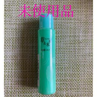 ソウカモッカ(草花木果)の草花木果 洗顔ミルク 15ml(洗顔料)