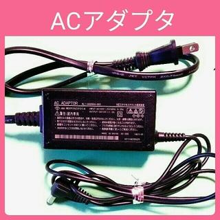 エヌイーシー(NEC)のACアダプタ(PC周辺機器)