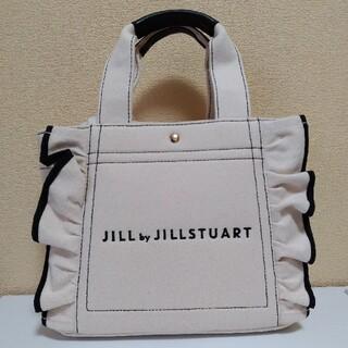 JILL by JILLSTUART - 【新品】ジルバイジルスチュアート フリルトートバッグ(小) ホワイト