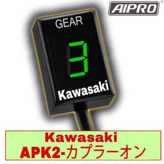アイプロ製★シフトインジケーター APK2 緑 Ninja250R ダエグ(パーツ)