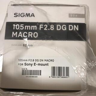 SIGMA - SIGMA 105mm  F2.8 DG DN MACRO
