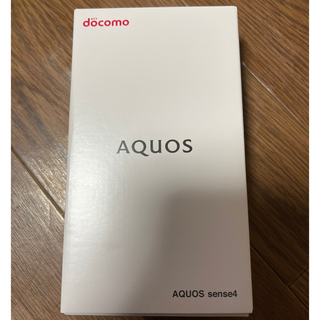 AQUOS - 未開封 ドコモ AQUOS sense4 SH-41A イエロー シムロック解除